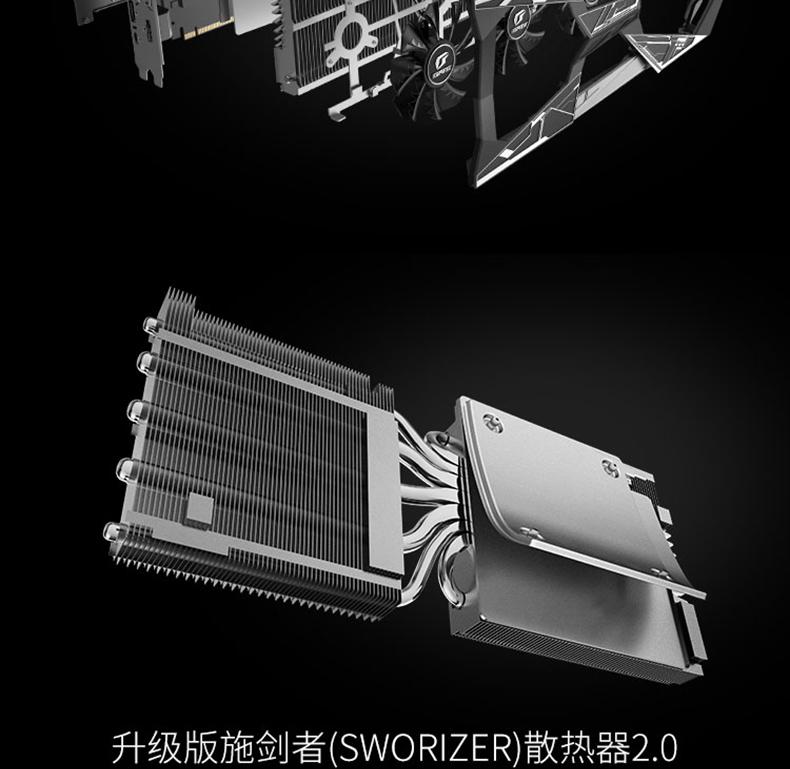 iGame-RTX2070-Super-Vulcan-X-OC_10.jpg