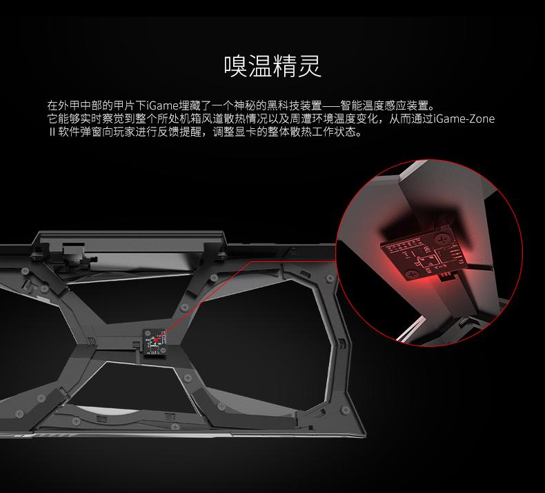 iGame-RTX2080-SUPER-Vulcan-X-OC_12.jpg