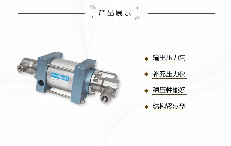 RTXT64家用高压管道气体增压泵详情页_03.jpg
