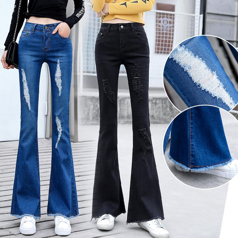 春季破洞喇叭裤女宽松大乞丐毛边牛仔长裤垂感宽腿拖地喇叭宽腿裤