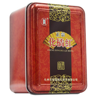 Orange Red Treasure Orange 3g * 15bag / box