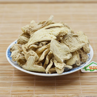 Xianweng send treasure dry ginger 500g white ginger free shipping