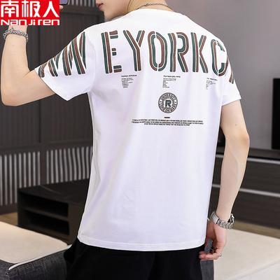 南极人夏季薄款圆领短袖纯棉T恤男士潮牌休闲上衣青少年韩版体恤