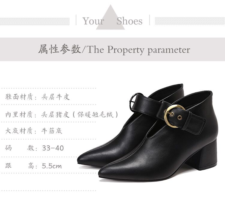 European and American style with new leather retro boots deep V-neck pointed women's shoes buckle belt bare boots winter boots 77 Online shopping Bangladesh