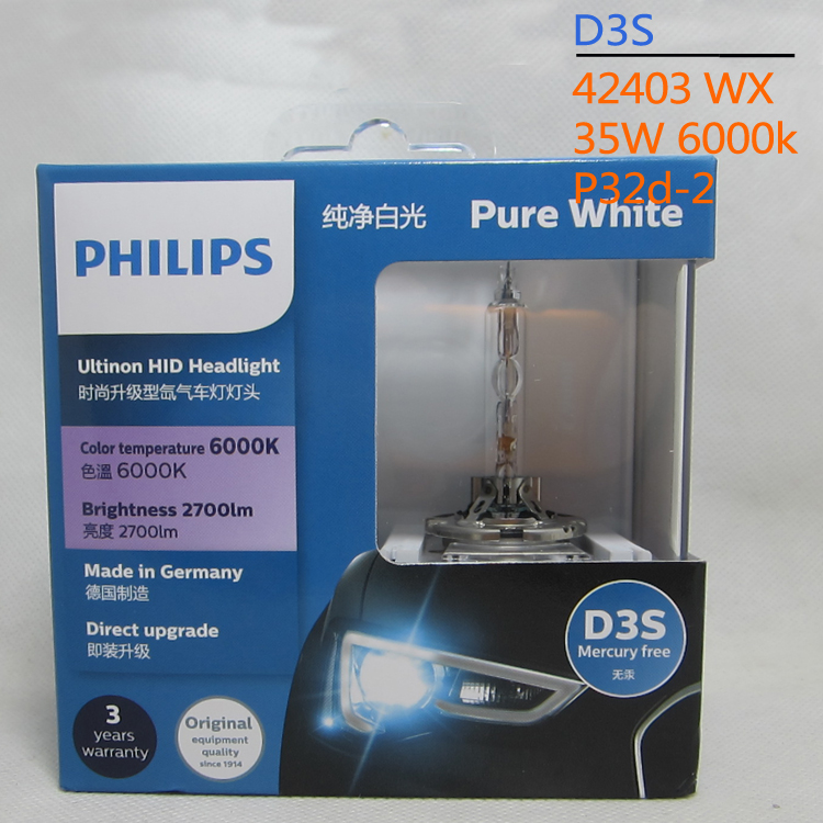 usd philips d1s d2s d2r d3s d4s d4r wx 6000k hid. Black Bedroom Furniture Sets. Home Design Ideas