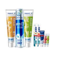【冷酸灵】极地白抗敏感牙膏8件套