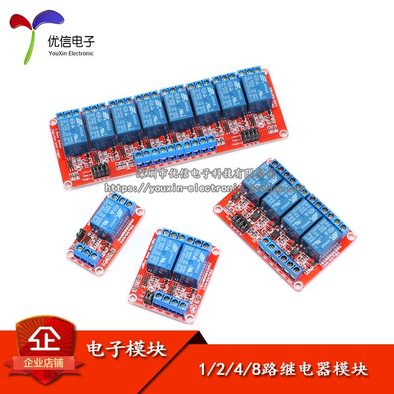 1/2/4/8 Way 5V12V24V Relay модуль Изоляция / поддержка оптопары высокая Низкий уровень триггера / один Планшетный компьютер