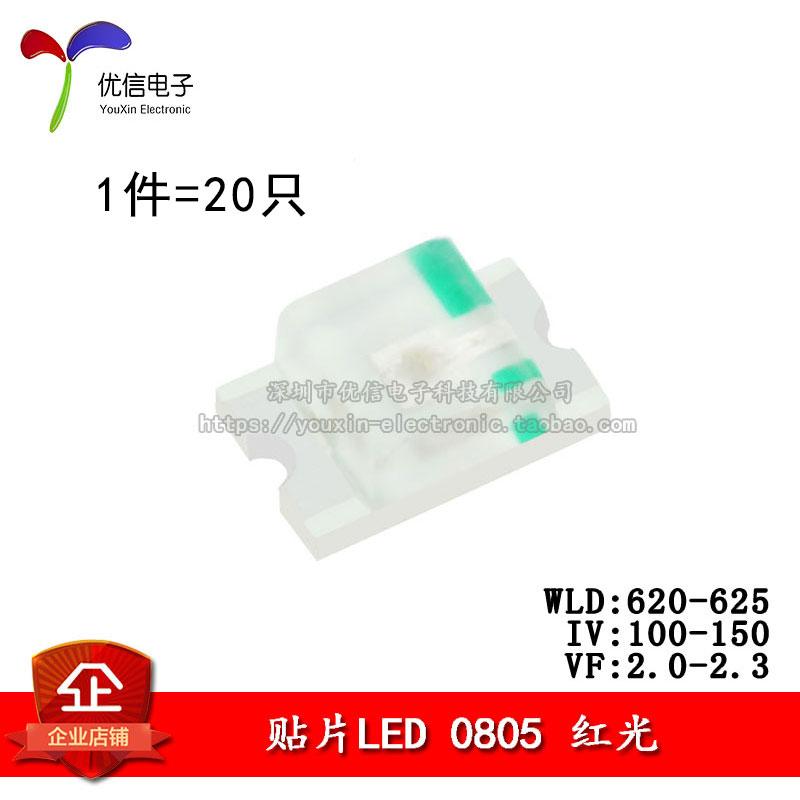 0805 участок LED основной момент красный красный свет два поляк трубка (20 только )