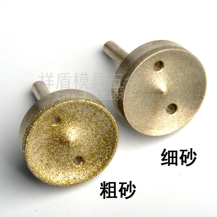 阿拉多-平安扣磨頭玉石翡翠蜜蠟打磨雕刻加工制作工具金剛石磨具 粗砂
