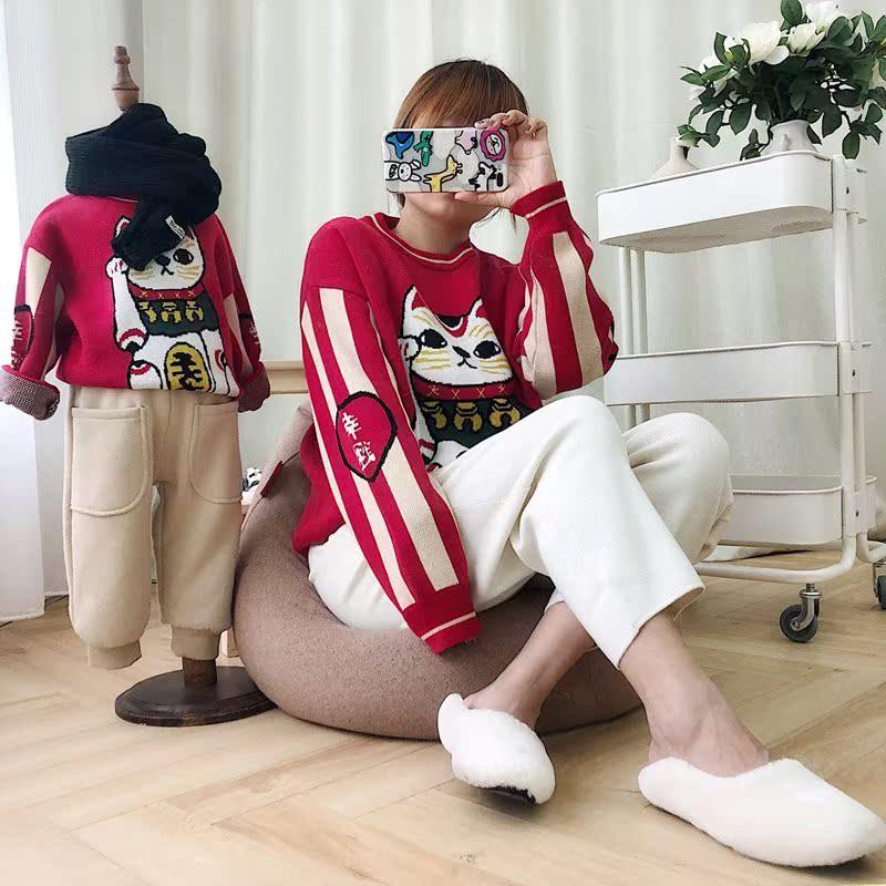 2018网红母女装秋冬款招财猫新年大码时尚亲子兄妹洋气毛衣姐弟装