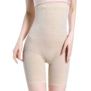 【2条装】无痕收腹内裤高腰塑身提臀瘦大腿