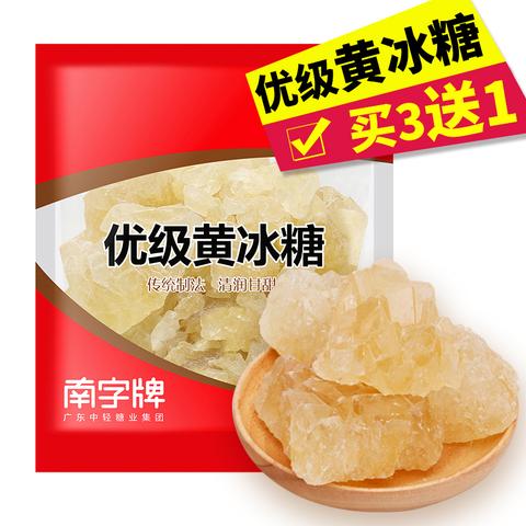 南字牌多晶黄冰糖454g袋装煲糖水绿豆汤冰糖雪梨土冰糖老冰糖包邮