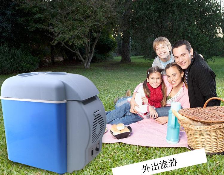 如意館 車載冰箱車家兩用制冷12V汽車專用寢室宿舍用小型冷暖冰箱  220V