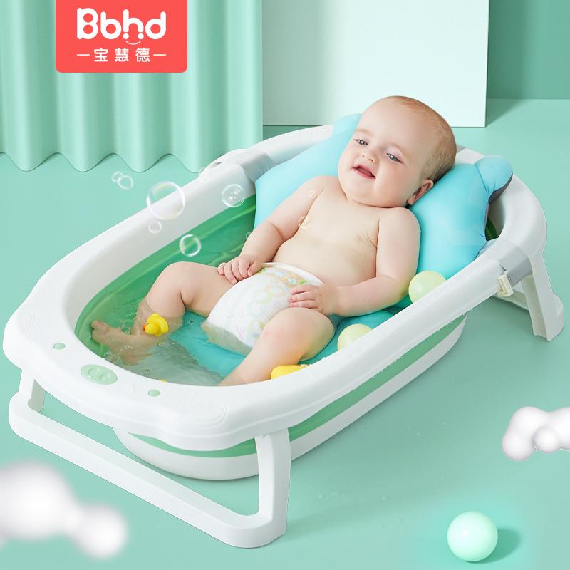 婴儿洗澡盆可坐躺加厚儿童大号泡澡桶家用新生儿用品宝宝折叠浴盆_领取20.00元天猫超市优惠券