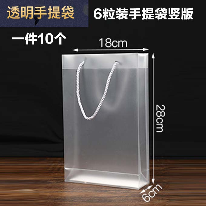 6 Transparent Tote Bags (vertical Version) 10 Without Carton