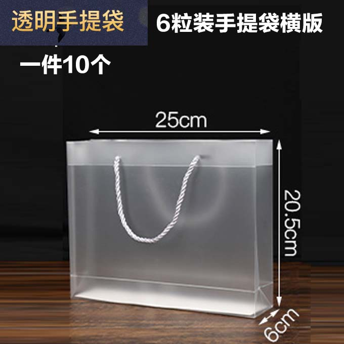 6 Transparent Tote Bags (horizontal Version) 10 Without Carton