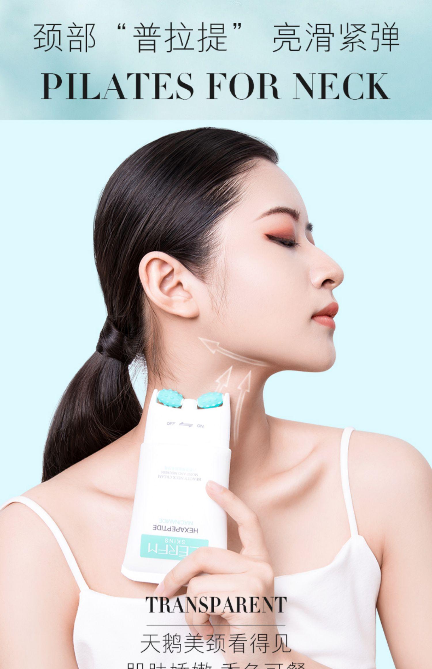 张檬推荐美颈纹淡化脖子六胜肽颈霜