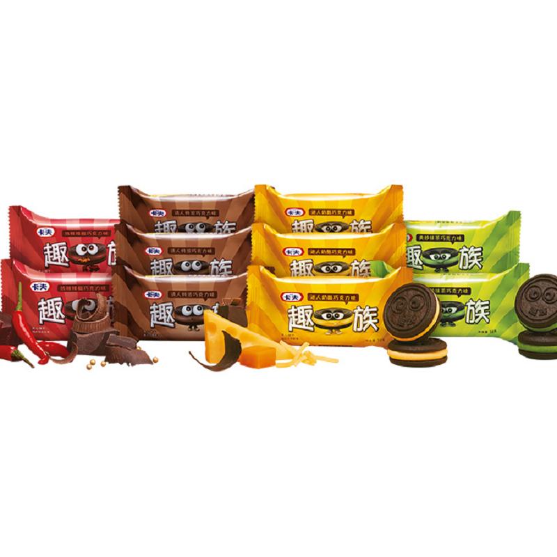 卡夫趣族巧克力奶酪抹茶辣椒夹心饼干380g(10包) 休闲网红小零食_领取15元天猫超市优惠券
