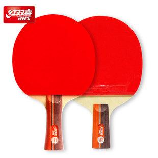 红双喜乒乓球拍单只装