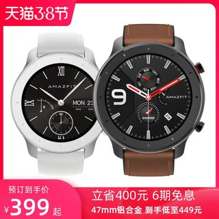 Amazfit GTR smart watch Huami Technology's GPS positioning running sports health swimming waterproof Apple Android men and women multi-function bracelet