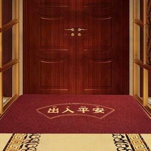 【时尚满屋】家用进门地垫玄关脚垫