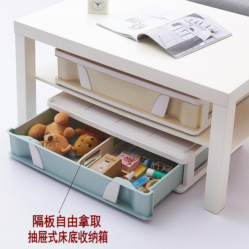 Plastic Large Drawer Type Bed Storage Box Clothes Toys Finishing Under The Flat