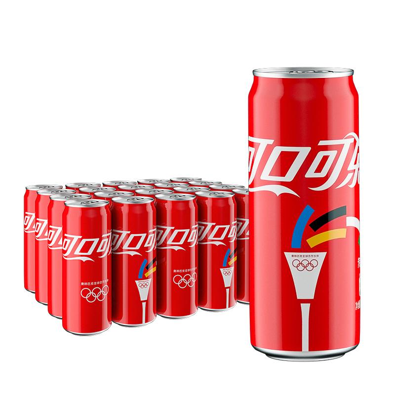 可口可乐摩登罐330ml*20罐