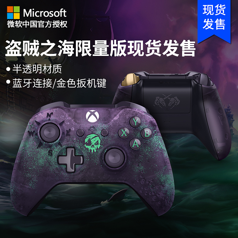 how to connect xbox one s controller to pc bluetooth