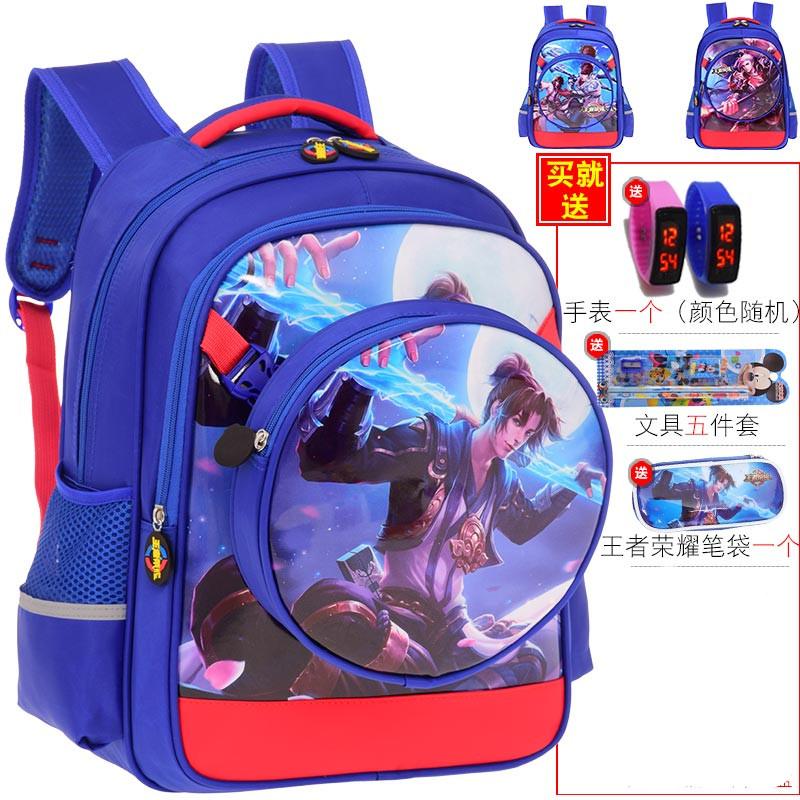 Ученик портфель король слава портфель ребенок мальчик 1-3-6 класс рюкзак мужчина защищать хребет водонепроницаемый 12