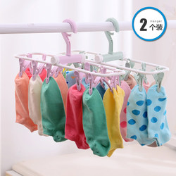 Clothes socks racks and more clips multi-function disc home drying rack clothing underwear baby plastic round clothes hanging
