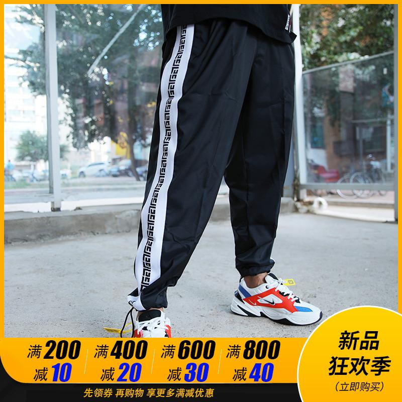 NIKE Nike quần nam FREAK thư anh em thể thao bóng rổ đào tạo quần CD9553-010 - Quần thể thao