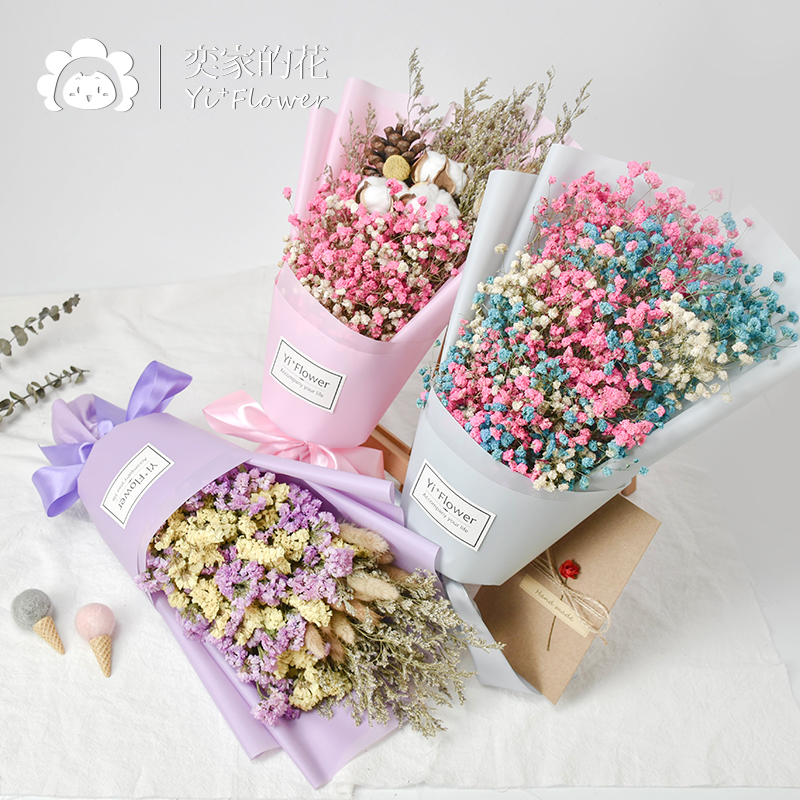 Dry flower type Dried flower bag & USD 21.20] Christmas Day Star dry flower box big bunch of flower ... Aboutintivar.Com