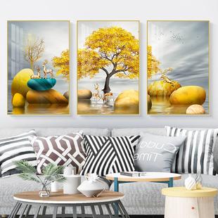 客厅装饰画现代简约沙发背景墙