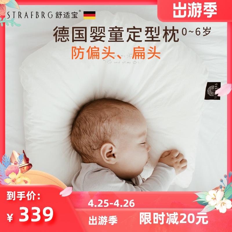 old newborn child pillow core anti