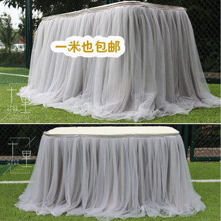 Wedding props wedding reception table tablecloths tables surrounded by birthday party dessert table cloth table skirts Puff yarn arrangement