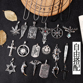 Men's Necklace Pendant Free Combination DIY Retro Net Red Trendy Brother Pendant Japanese and Korean Student Pendant Female