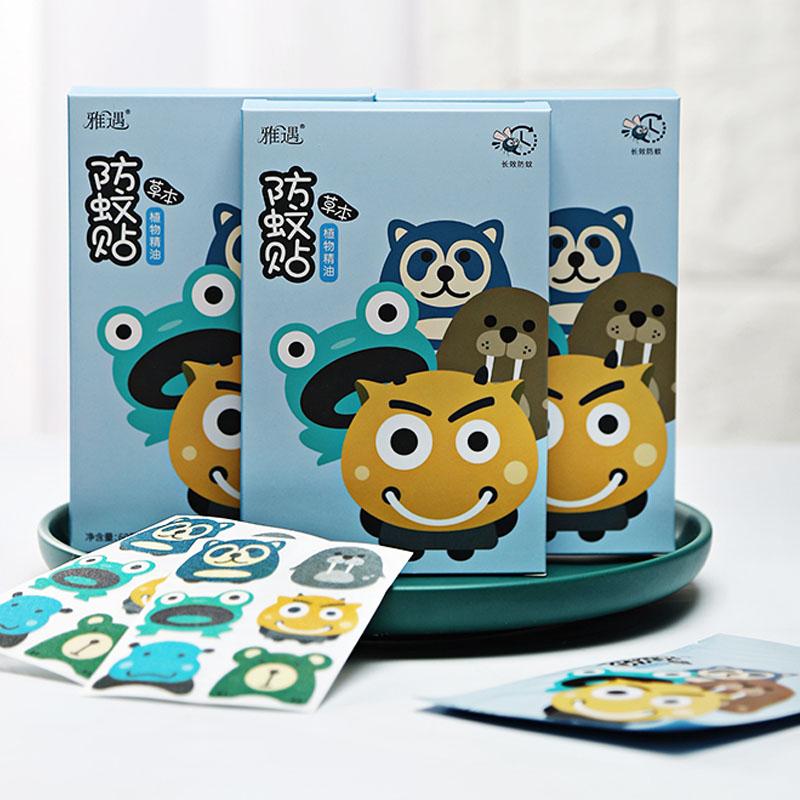 【雅遇】婴儿草本驱蚊贴60贴防蚊神器