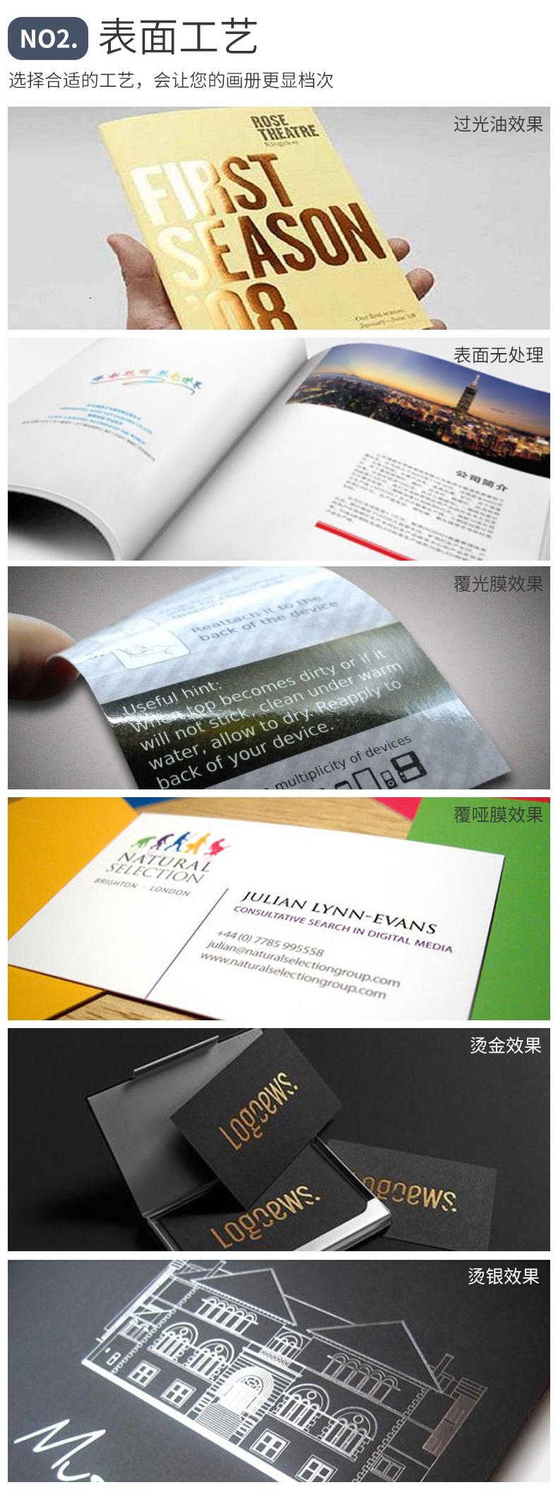 大连印刷、大连图文快印、大连印刷厂、大连喷绘制作、大连喷绘公司、大连平面设计、大连画册设计、大连牌匾灯箱、大连胶装