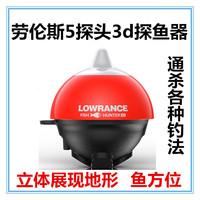 Лоуренс Fish Finder без Линейный сонарный 3D-мобильный телефон версия китайский язык Импортированная звуковая рыбалка высокая Очистить визуальный промысел