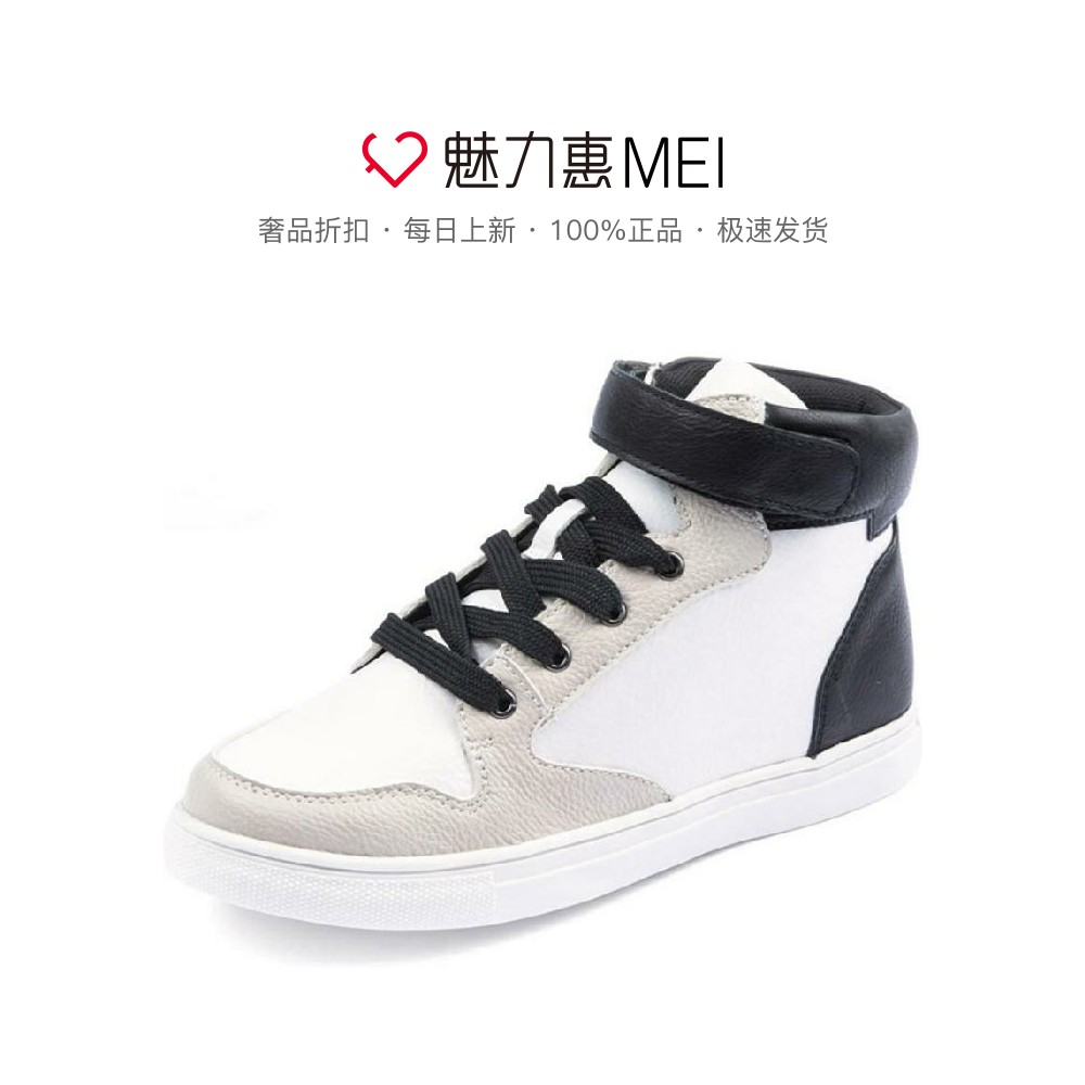 Schwartz black and white color tie with boy high-end casual shoes