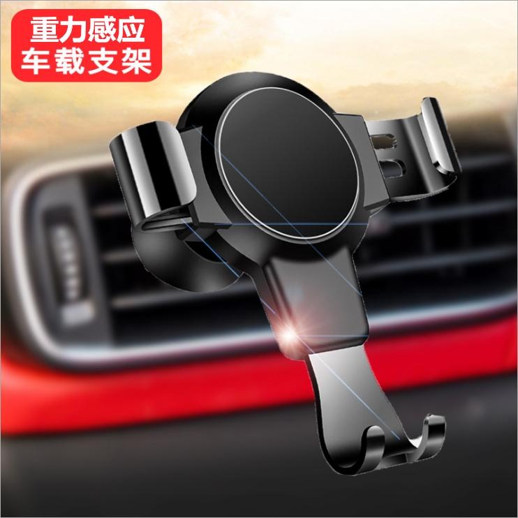 OPPOR7R9三星S6HTC支撑q505t夹子汽车车载v夹子支架手机吸盘中兴