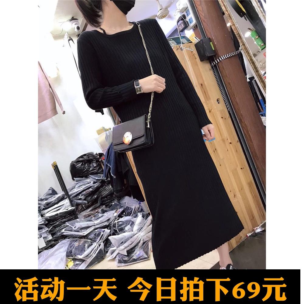 Длинный фасон Юбка юбки длинный рукав трикотажный Платье с длинным юбкой юбки 2018 осень новая коллекция Длинная юбка