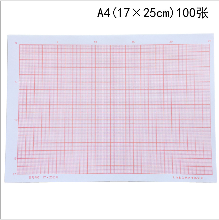 a4 a3 a2 a1 a0 orange red calculation paper grid paper coordinate