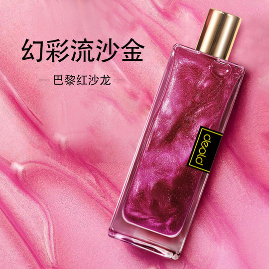 Recommended meals Kapari sea salt quicksand gold perfume ladies long lasting fragrance fresh and natural