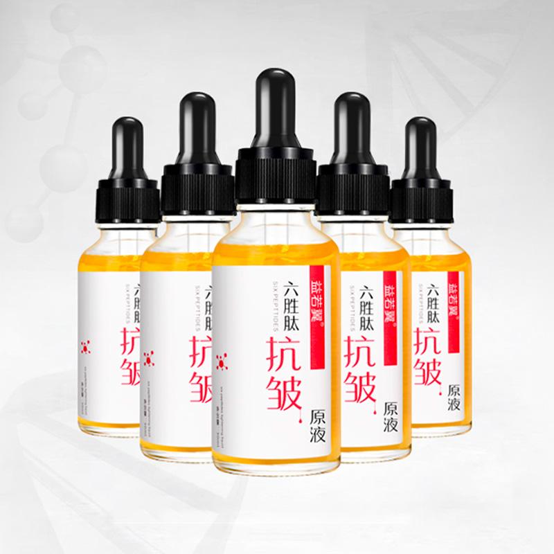 【拍一发十】六胜肽抗皱玻尿酸原液
