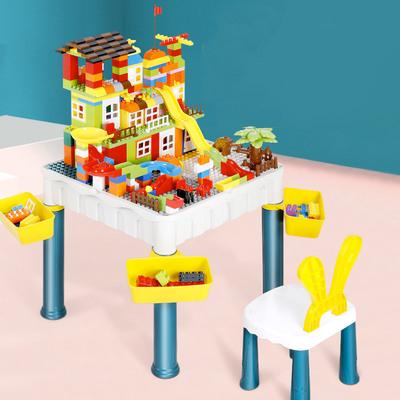 儿童塑料大颗粒玩具益智智力动脑拼插积木女孩宝宝男孩拼装小玩具
