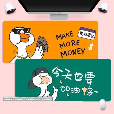 卡通可爱电脑书桌垫网红加油鸭超大号鼠标垫定做清新ins加厚办公