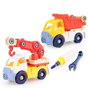 儿童拆装工程车益智力玩具宝宝动手可拆卸拧螺丝拼组装2两岁3男孩