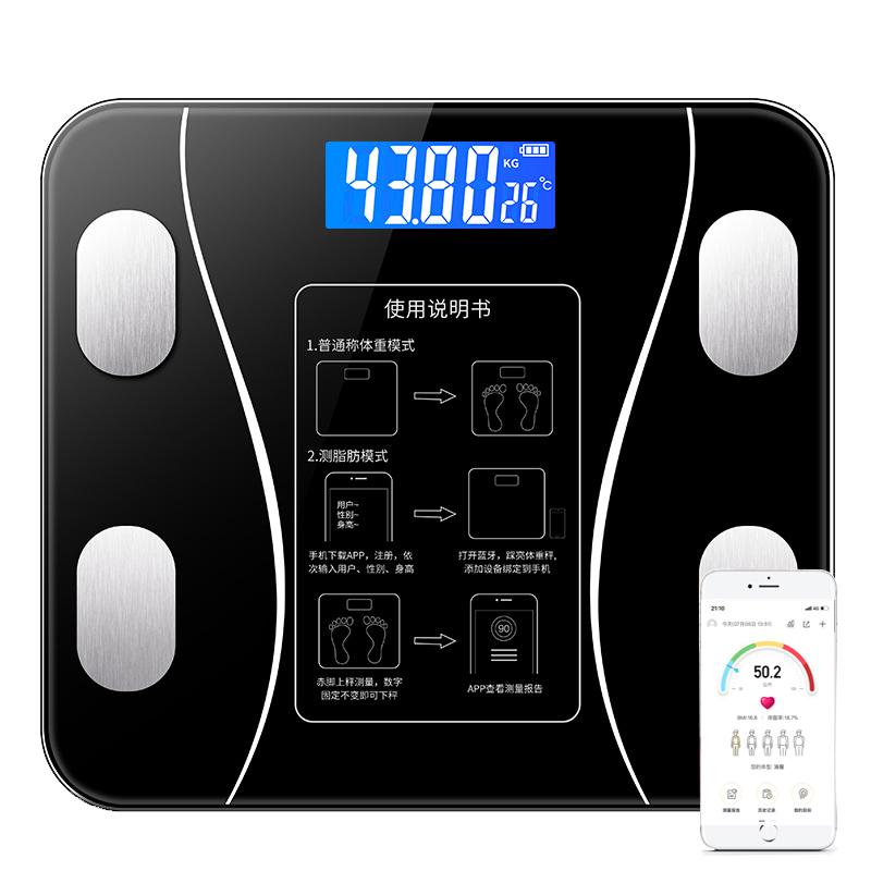 智能电子体脂称体重秤家用高精准耐用人体秤小型充电测脂肪称重女