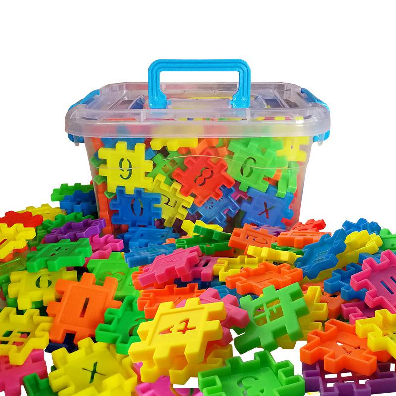 儿童数字方块积木男孩拼装益智玩具